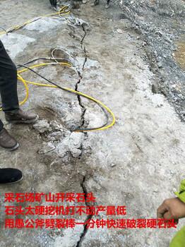 吴忠建筑基础里面硬石头开挖设备愚公斧液压顶石机一次能分多少吨石头