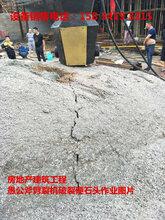 开采采石场石头炮头机凿不动劈裂器石头劈石器一天多少吨图片