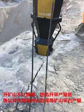山路路基石方开挖机械比炮机产量高张掖图片