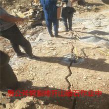 石头矿山石方开挖机械免炸药开矿塔城图片