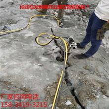 工程基础石方破拆液压胀石器代替电镐图片