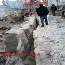桥梁地基岩石破碎石头分裂机一次多少吨图片