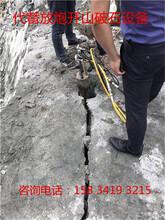 洞采硬石头破碎岩石破开器不让爆破图片