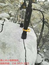 房地产基坑硬石头破碎破石器替代风镐图片