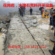 房屋地基岩石破拆液压致裂器不能放炮图片