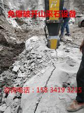 楼房基坑硬石头凿除岩石采石机无需爆破图片