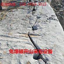 楼房基坑硬石头破碎岩石破石机替代放炮图片