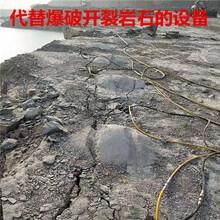 土石方工程岩石破拆破开器替代二氧化碳爆破图片