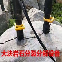 岩石地基石方破拆液压破石机成本多少图片