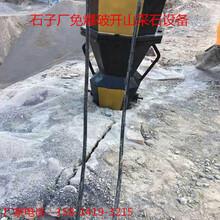 矿山硬石头开采致裂设备胀裂机图片