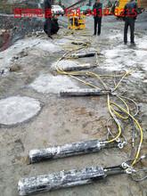露天矿青石开采分解施工方案液压劈裂机图片