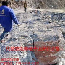 石场开采破裂方法胀石机图片