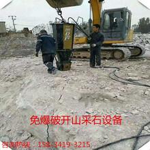 山体石方开挖胀裂施工方案混凝土分裂机图片