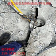 工程石头开挖破除方法液压胀石机图片