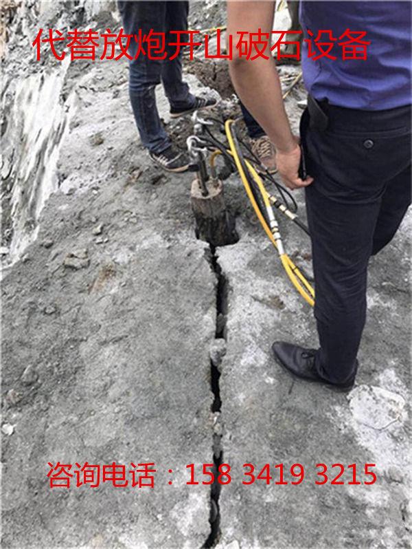 石场石头开采致裂机械混凝土劈裂机