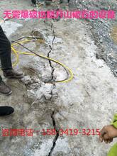 土石方石头开挖预裂机械混凝土劈裂棒图片