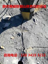 巷道硬石头开挖清除方法液压分裂机图片