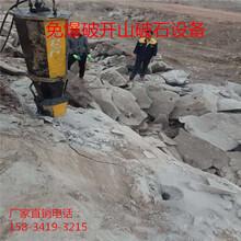 建筑基础石头开挖膨胀方法开石机图片