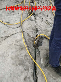 山体石灰石开挖预裂措施混凝土决裂机