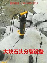 巷道石头开挖破碎设备石头破裂机图片
