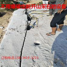 矿山石灰石开挖膨胀方法混凝土破裂机图片