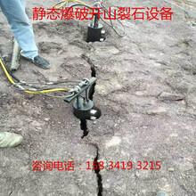 隧道掘进石头开挖预裂机械液压胀裂机图片