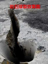 露天矿岩石开采开爆方法混凝土破裂机图片