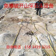 露天矿石英石开采破碎设备液压劈裂机图片