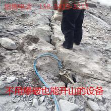 矿山硬石头开采破碎方法劈裂器图片