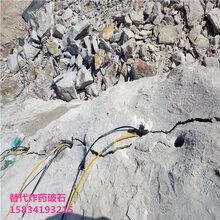 房屋开挖基础青石分裂岩石劈裂机图片