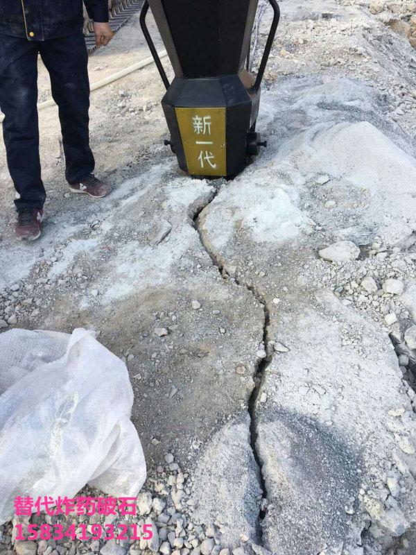 石子厂开采岩石打破岩石劈裂机