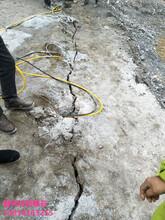 地下室玄武岩液压破石器那个厂家好图片