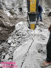 挖山青石头预裂裂石棒多少钱一套图片