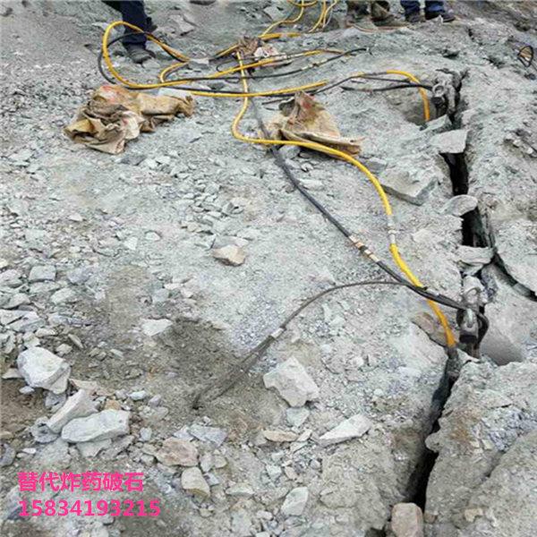 挖山修路预裂花岗岩劈裂机多少钱