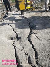 石场开山砂岩破裂岩石劈裂机多少钱一台图片