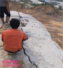 房地产岩石静态爆破碎裂机成本高吗图片