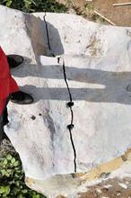 石方开挖花岗岩破开岩石分裂棒多少价格图片