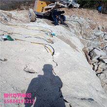 房屋基础砂岩破碎开山棒多少钱一台图片