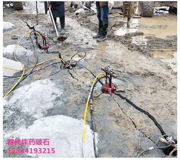 挖地下室静爆坚硬岩石裂石器怎么使用