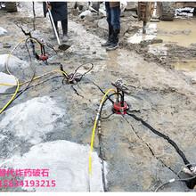 山路石灰石液压开石器中德科工厂家图片