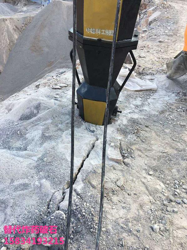 开山破除花岗岩劈裂机多少钱一台