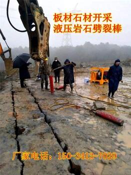 四川雅安石頭液壓劈分裂機工速度快