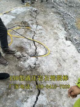 河南鹤壁周口液压霹雳器有什么办法咨询电话