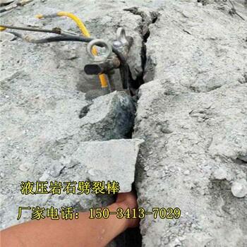 安徽亳州阜阳石头静态爆破劈裂机采石设备