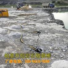 哈尔滨电动静态劈裂棒矿山开采花岗岩图片