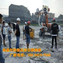 自贡石头愚公斧分裂机地铁开挖硬石头图片