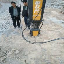南京长春石头岩石劈裂机静态开采坚硬砂岩厂家供应图片