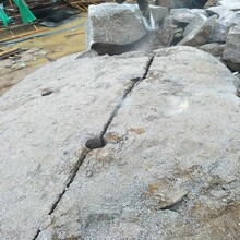愚公斧开山机炮机太慢用清除岩石用什么破石头快图片