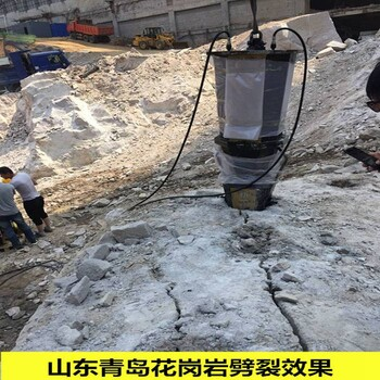 四川涼山廣元石場堅硬巖石解體用什么拆除愚公斧裂劈機