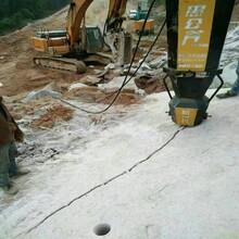 静态破分裂器边坡坚硬岩石胀裂用什么方案好图片